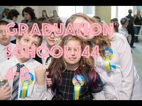 Graduation 4B 144 School/Выпускной 144 Школа 4Б