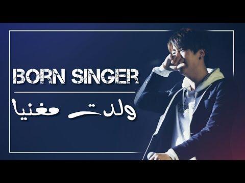 BTS - Born Singer - Arabic Sub + النطق