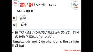 Mimikara oboeru N2 - Từ vựng # 1