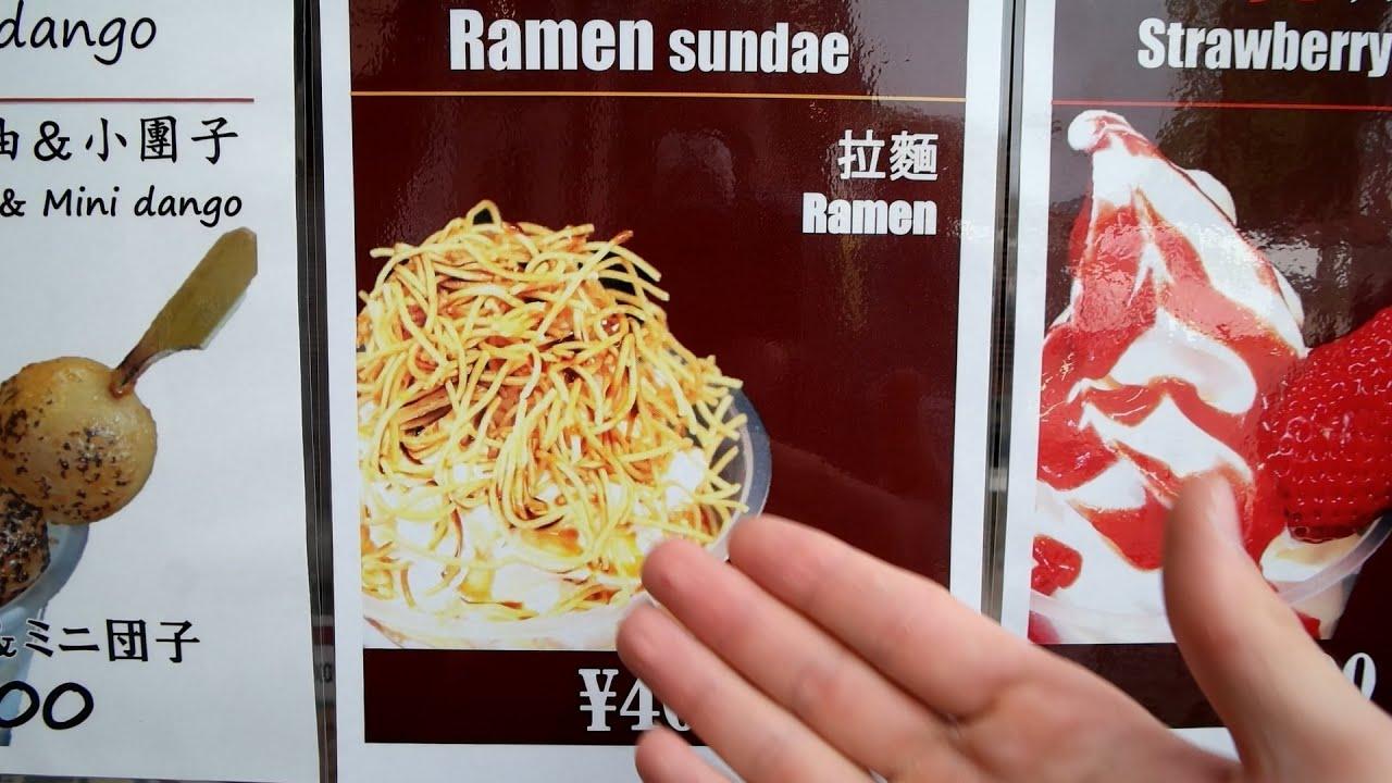 8b208f8163c Ramen ice cream sundae youtube jpg 1280x720 Ramen noodle sundae