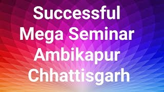 Download Successful Mega Seminar Ambikapur Chhattisgarh