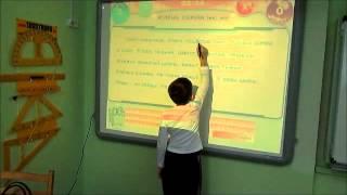 """Фрагмент урока русского языка """"Звуки речи и буквы"""" (2 класс)"""