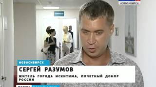 В Новосибирске наградили почетных доноров крови