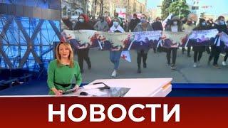 Выпуск новостей в 15:00 от 26.02.2021