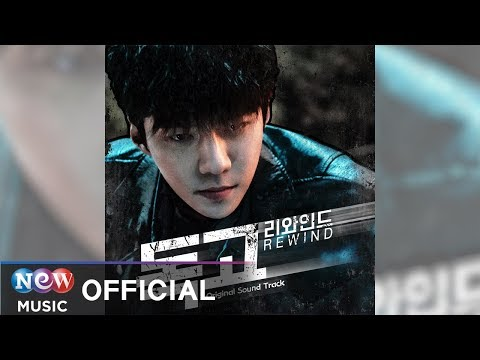 [DOKGO REWIND 독고 리와인드 OST] MAKTUB (마크툽) - Monster(Who Am I) (Feat. Lee Raon, XenomiX)