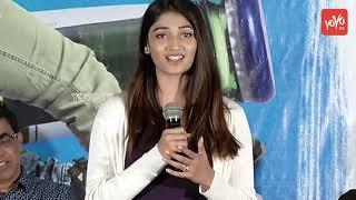 Husharu Movie Press Meet | Latest Telugu Movies 2018 | Tollywood | YOYO TV Channel