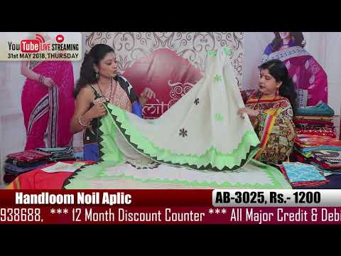 03-05-2018_Anumit's Boutique Show | Nakshikantha | FULL HD |