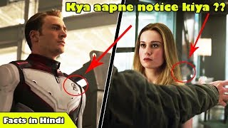 Facts about Avengers Endgame in hindi    Avengers endgame re release special