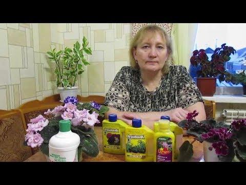 Удобрения для комнатных растений. Подкормка для цветов.