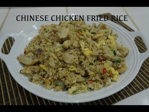 How to Make Chinese Chicken Fried Rice Recipe - Chicken Fried Rice