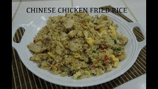 How to cook Chinese Chicken Fried Rice Recipe
