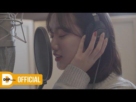 [Special] APRIL 이나은 - 인형의 꿈