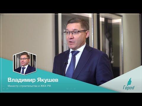 Итоги года с РБК 2019. Владимир Якушев