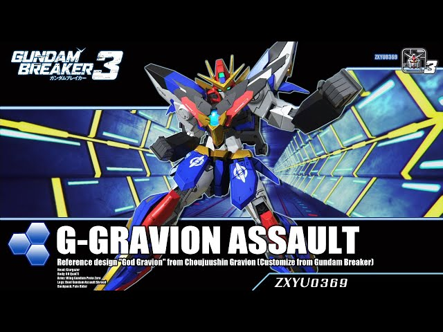 [PS4] Gundam Breaker 3 : G-Gravion Assault [Customized Build]