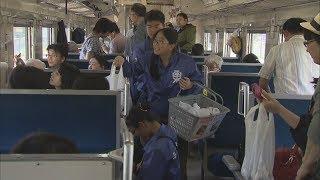 【HTBニュース】道南いさりび鉄道 高校生がお手製の缶詰を車内販売