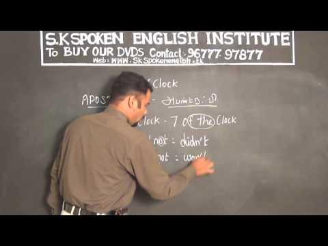 sk spoken english video tamil english dictionary