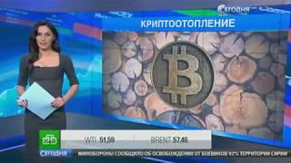 В Иркутске научились отапливать дома теплом от майнинговой фермы