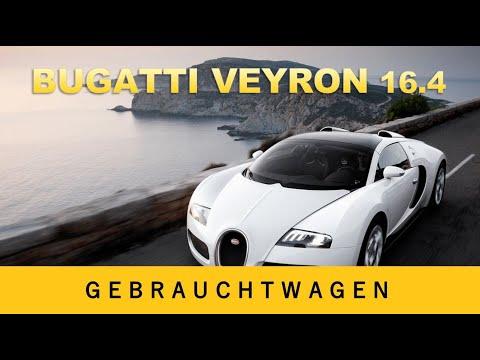 Bugatti Veyron 16.4 Unterhalt   Reaction Manny Koshbin   Gebrauchtwagen