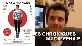 Les chroniques du cinéphile - Tokyo Fiancee