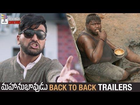 Mahanubhavudu Movie Back To Back Trailer   Sharwanand   Mehreen   Thaman S   Maruthi   Telugu Cinema