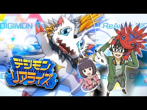 NEW DIGIMON MOBILE GAME! STARTING OUT AND FIRST SUMMONS! | Digimon ReArise - Android