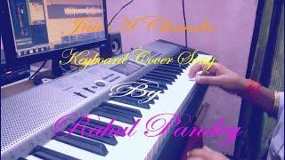 Ja Ae Chanda Ritesh Pandey cover song on keyboard by Rahul Pandey