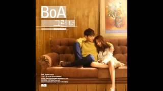 Disturbance by BoA [AUDIO/MP3]