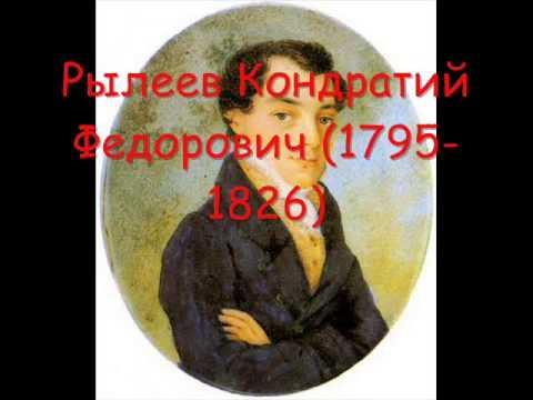 Bantest#125 : 10 русских писателей и поэтов