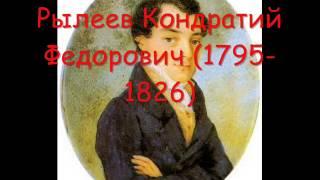 Писатели и поэты 19 века