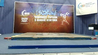 Чемпіонат України з важкої атлетики серед юнаків та дівчат до 17 років. 2 день