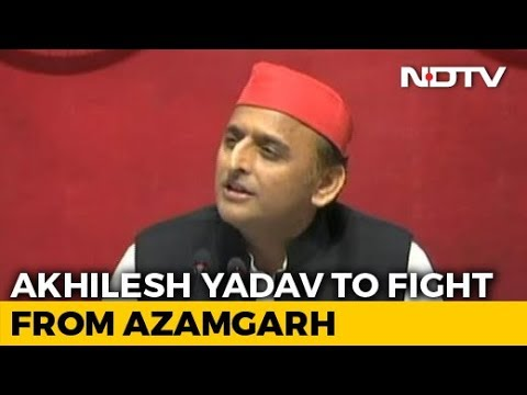 Akhilesh Yadav To Contest From Father Mulayam Singh Yadav's Azamgarh Seat