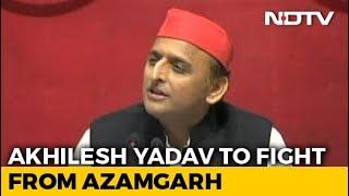 akhilesh-yadav-contest-father-mulayam-singh-yadav-azamgarh-seat