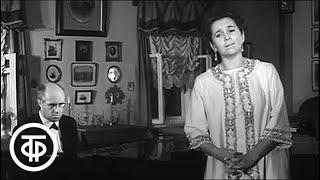 ЭКСПО-70. Концерт Г.Вишневской и М.Ростроповича в Доме-музее П.Чайковского (1969)