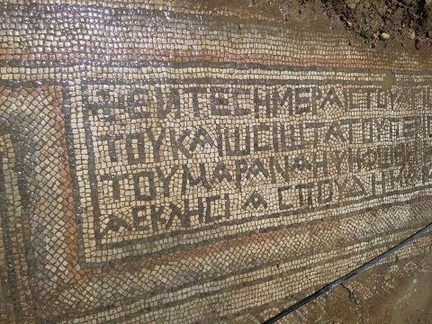 Besni'de 5'inci Yüzyıla Ait Mozaik Bulundu