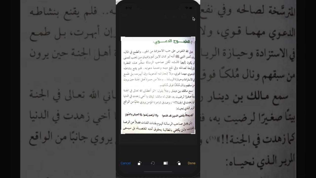 Cam Scanner Flutter App
