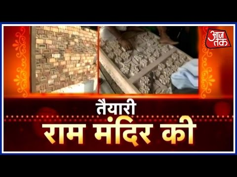 Exclusive Ground Report From Ayodhya On Ram Mandir- Babri Masjid Dispute