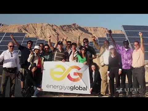 Negev Stories: Solar Solutions