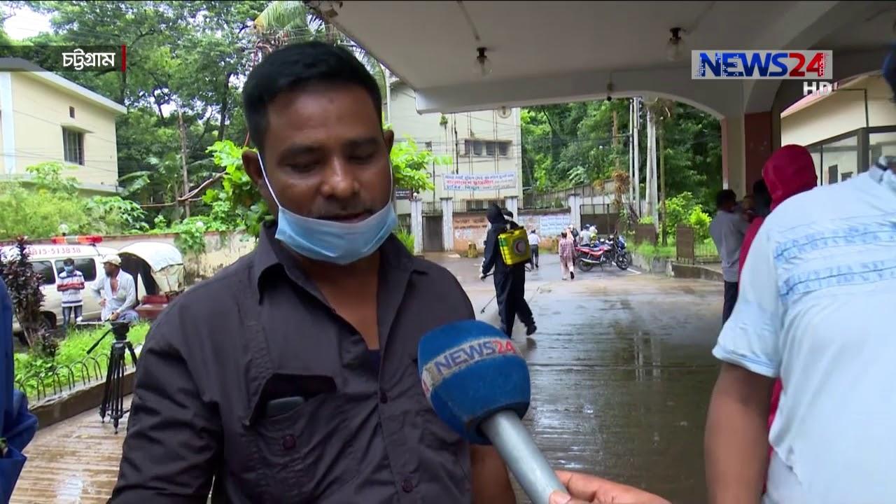 NEWS24 দুপুরের সংবাদ at 12pm News on 6th July, 2020 on News24