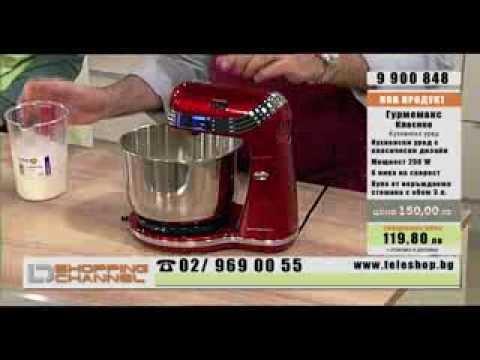 küchenmaschine gourmet maxx classico test
