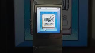 삼성 애니콜 SCH-V…