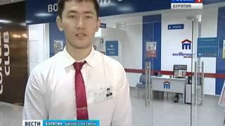 Восточный экспресс банк: добросовестным заемщикам - кредиты дешевле(, 2013-06-26T01:44:42.000Z)