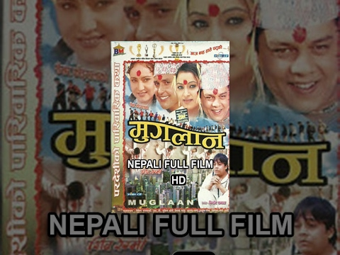 MUGLAN | मुग्लान | Nepali Hit Movie | Dilip Rayamajhi | Jharana Thapa