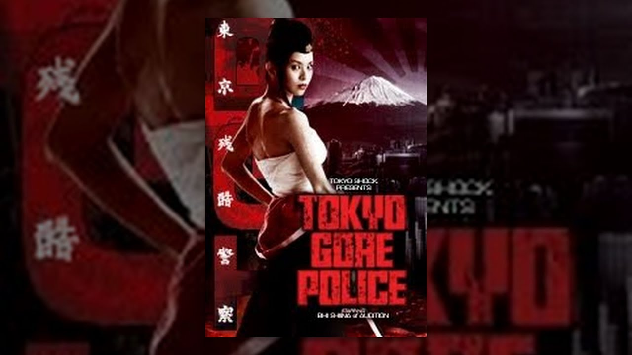 Tokyo Gore Police THE MOVIE