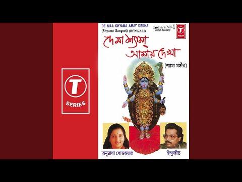 Kalo Anghe Alor Jyoti