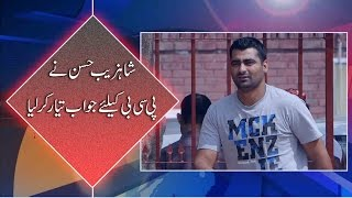 Shahzaib Hasan lines up everything for PCB