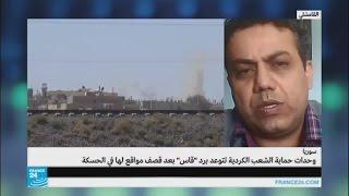 """وحدات حماية الشعب الكردية تتوعد برد """"قاس"""" على قصف النظام"""