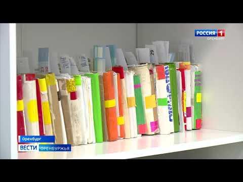 В Оренбургской области наблюдается серьезный дефицит врачей