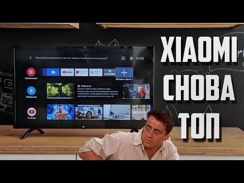 XIAOMI Mi TV4A без конкурентов. Обзор доступного Smart TV