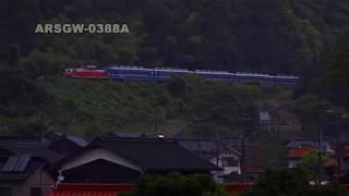 ARSGW-0388A 【DD51】 12系 急行「白兎」 大阪→鳥取 【福知山線・山陰本線】A