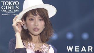 WEARステージ 高橋愛、舟山久美子、田中里奈、今井華、紗蘭、宮城舞、近...